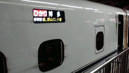 2012031621060000