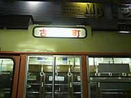 P1960145