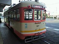 P1960146