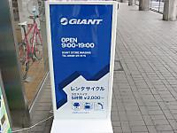 Img_3038_2
