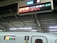 2012110819500000