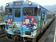 P1000289