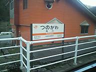 P1000456
