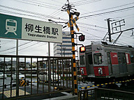 2012121511470001