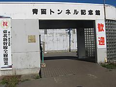 Img_3395