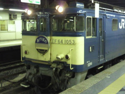 P1002043